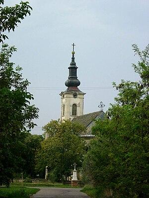Srpski Itebej - The Orthodox Church of Saint Sava