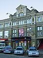 St Pauli Theater.jpg