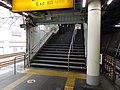 Stairs towards Kami-Nakazato Sta. exit, Kaminakazato, Kita-ku, Tokyo, Japan.jpg
