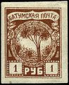 Stamp Batum 1919 1r tree.jpg