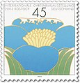 Stamp Germany 2003 MiNr2335 IGA Rostock.jpg