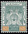Stamp Malaya Kelantan 1911-15 25 dollars.jpg