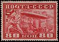 Stamp Soviet Union 1930 361a.jpg