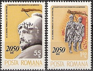 "National Communism in Romania - 1980 Stamp, labeled ""2050 years from the creation of the first Dacian state, centralised and independent under the rule of Burebista"""