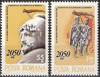 "Burebista - 1980 stamp from Romania, labeled ""2050 years from the creation of the first centralized and independent Dacian state under the leadership of Burebista"""
