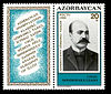 Stamp of Azerbaijan 222.jpg