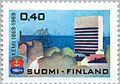 Stamp of Finland - 1969 - Colnect 46548 - City Hall and Arms Kemi.jpeg
