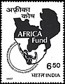 Stamp of India - 1987 - Colnect 164937 - AFRICA Fund.jpeg