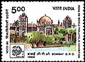 Stamp of India - 1988 - Colnect 165269 - Bombay GPO.jpeg