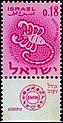 Stamp of Israel - Zodiac I - 0.18IL.jpg