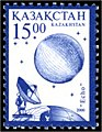 Stamp of Kazakhstan 298.jpg