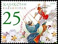Stamp of Kazakhstan 628.jpg