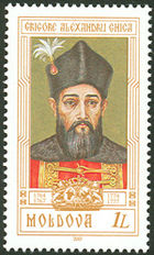 Stamp of Moldova RM444.jpg