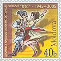 Stamp of Moldova md049st.jpg