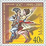 Stamp of Moldova md049st.jpg