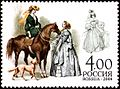 Stamp of Russia 2004 No 957 Riding habit.jpg