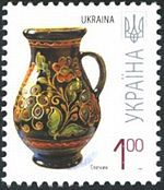 Stamp of Ukraine s798.jpg