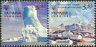 Stamp of Ukraine ua1027-8.jpg