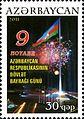 Stamps of Azerbaijan, 2011-1000.jpg