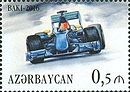 Stamps of Azerbaijan, 2016-1263.jpg