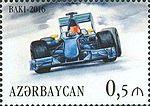 Stamps of Azerbaijan, 2016-1263.jpg