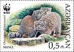 Stamps of Azerbaijan, 2016-1279.jpg