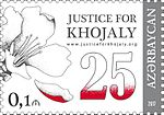Stamps of Azerbaijan, 2017-1289.jpg