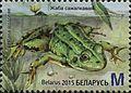 Stamps of Belarus, 2015-42.jpg