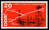 Stamps of Germany (DDR) 1966, MiNr 1227.jpg