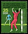 Stamps of Germany (DDR) 1974, MiNr 1930.jpg