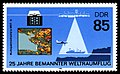 Stamps of Germany (DDR) 1986, MiNr 3008.jpg