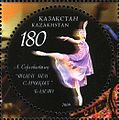 Stamps of Kazakhstan, 2009-19.jpg