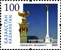 Stamps of Kazakhstan, 2013-29.jpg