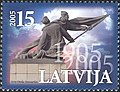 Stamps of Latvia, 2005-01.jpg