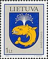 Stamps of Lithuania, 2002-07.jpg