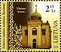 Stamps of Lithuania, 2014-15.jpg
