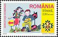 Stamps of Romania, 2005-049.jpg