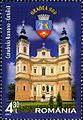 Stamps of Romania, 2013-72.jpg