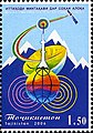 Stamps of Tajikistan, 027-06.jpg