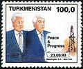 Stamps of Turkmenistan, 1993 - Presidents Bill Clinton and Niyazov (23.03.93).jpg