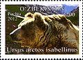 Stamps of Uzbekistan, 2012-62.jpg