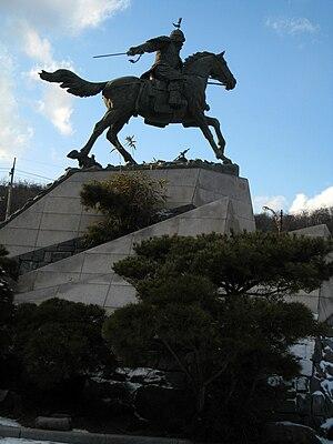 Gang Gam-chan - Statue of Gang Gam-chan in Nakseongdae Park, Seoul, South Korea