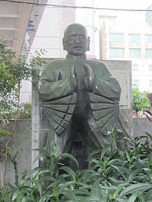 Statue of Huang Hai-tai at Yunlin Palm Puppets Museum.JPG