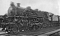 Steam locomotive 8201 1926.jpg