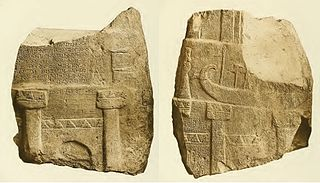 ancient Mesopotamian fragment of the bottom part of a large rectangular stone edifice engraved with reliefs and the remains of Akkadian and Elamite inscriptions.