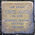Stolperstein Duisburger Str 1 (Wilmd) Ernst Schein.jpg