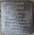 Stolperstein Göppingen, Rebekka Piotrkowska.jpg