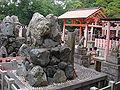 Stones in Fushimi Inari-taisha 2.jpg