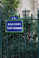 Street sign, Boulevard Saint-Germain, Paris 9 August 2007.jpg