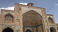 Sultani Mosque of Borujerd 2014-6.jpg